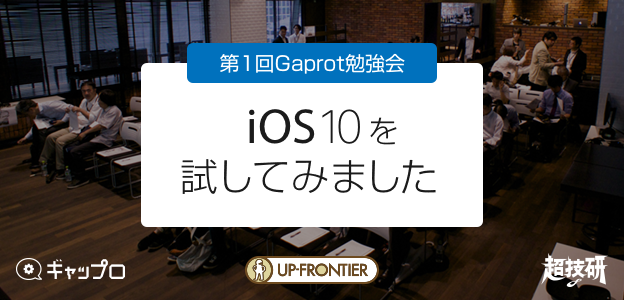 gaprot_ivent_banner