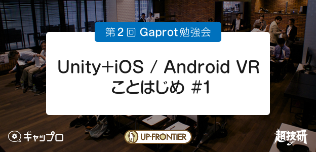 gaprot_ivent_banner_vol2